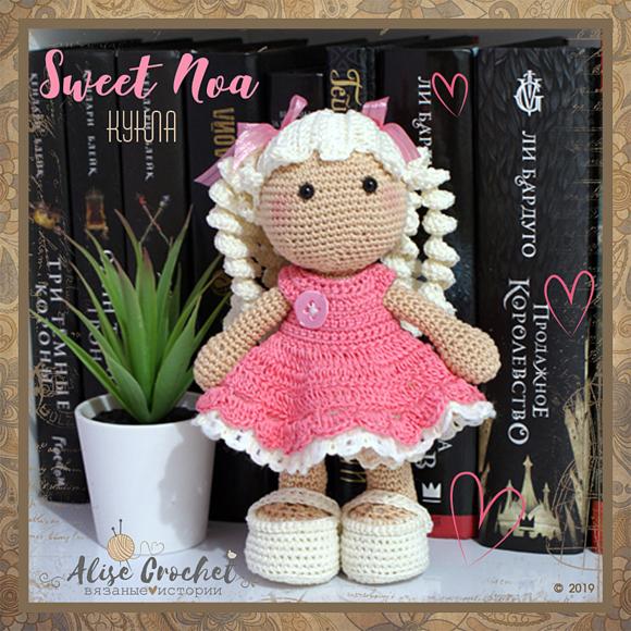 Куколка Sw