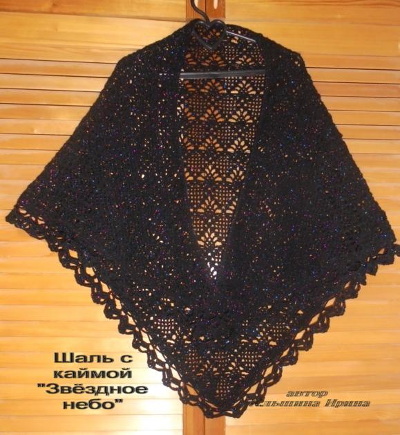 Фото из альбома ажурные шали