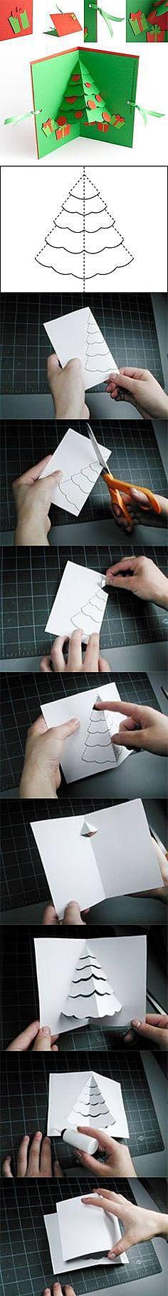 Объёмная открытка с ёлкой
