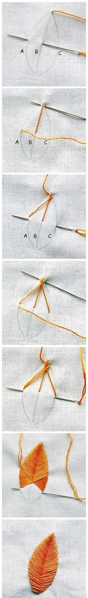 Вышивка - листик