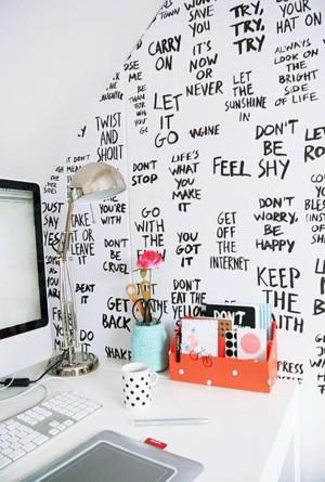 Мотивирующие надписи на стене
