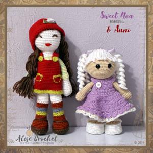 Куколки Sw
