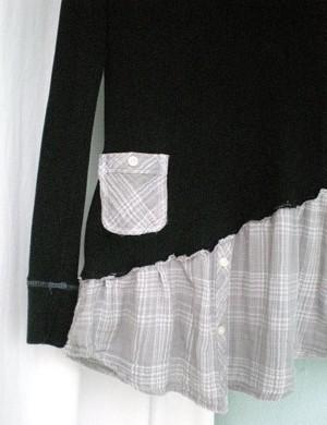 Карман из рубашки