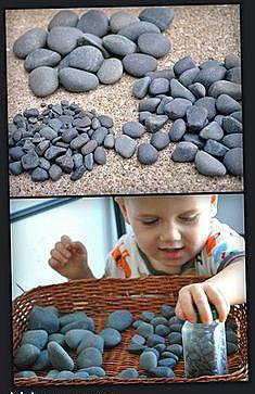 Камушки для сортировки