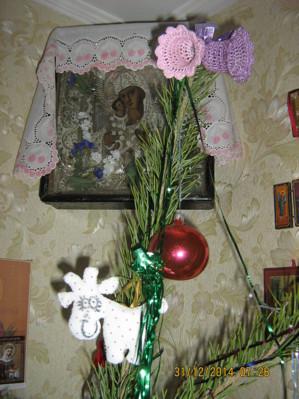 Фото из альбома мой дом