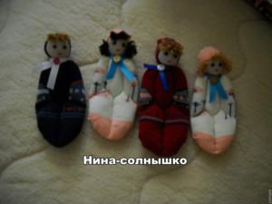 куколки из