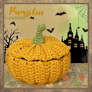 Pumpkin шк
